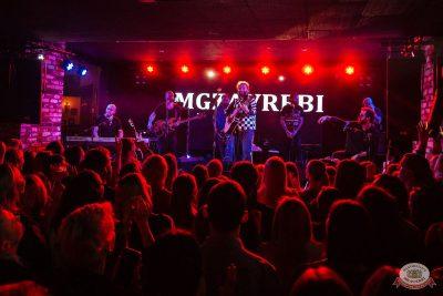 Mgzavrebi, 18 апреля 2019 - Ресторан «Максимилианс» Екатеринбург - 17