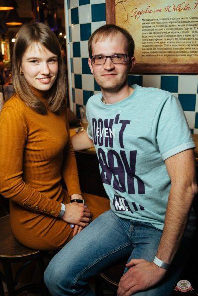 Mgzavrebi, 18 апреля 2019 - Ресторан «Максимилианс» Екатеринбург - 19