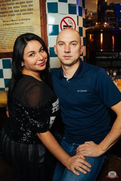 Mgzavrebi, 18 апреля 2019 - Ресторан «Максимилианс» Екатеринбург - 20