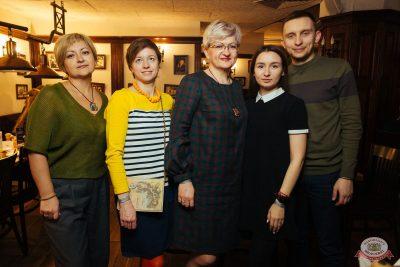 Mgzavrebi, 18 апреля 2019 - Ресторан «Максимилианс» Екатеринбург - 22