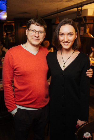 Mgzavrebi, 18 апреля 2019 - Ресторан «Максимилианс» Екатеринбург - 23
