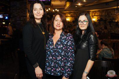 Mgzavrebi, 18 апреля 2019 - Ресторан «Максимилианс» Екатеринбург - 28