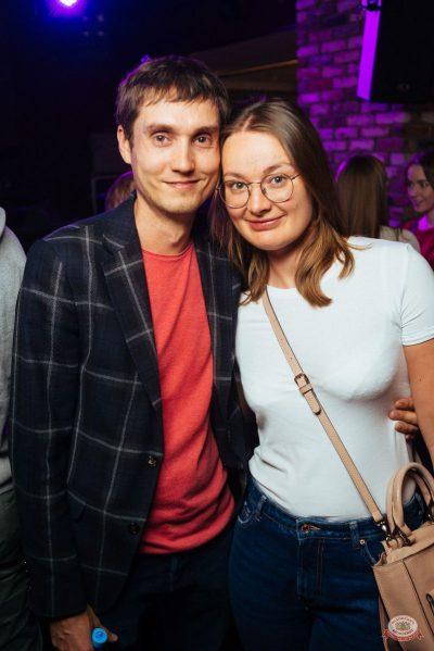 Mgzavrebi, 18 апреля 2019 - Ресторан «Максимилианс» Екатеринбург - 35