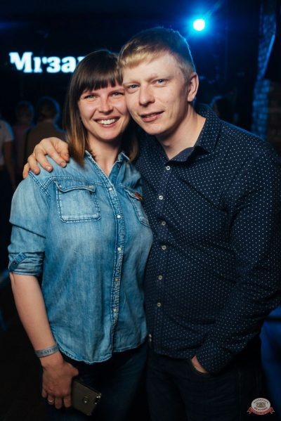 Mgzavrebi, 18 апреля 2019 - Ресторан «Максимилианс» Екатеринбург - 36