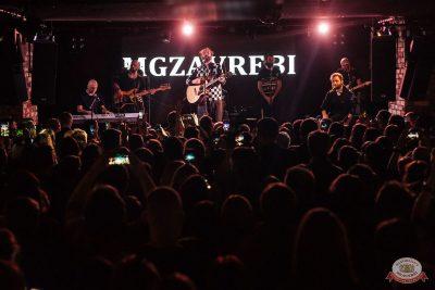 Mgzavrebi, 18 апреля 2019 - Ресторан «Максимилианс» Екатеринбург - 4