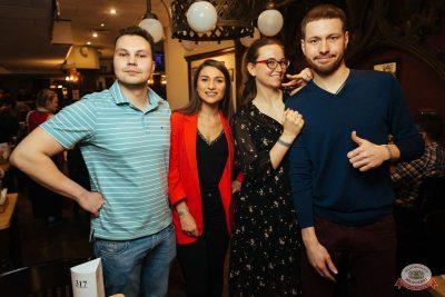 Mgzavrebi, 18 апреля 2019 - Ресторан «Максимилианс» Екатеринбург - 41