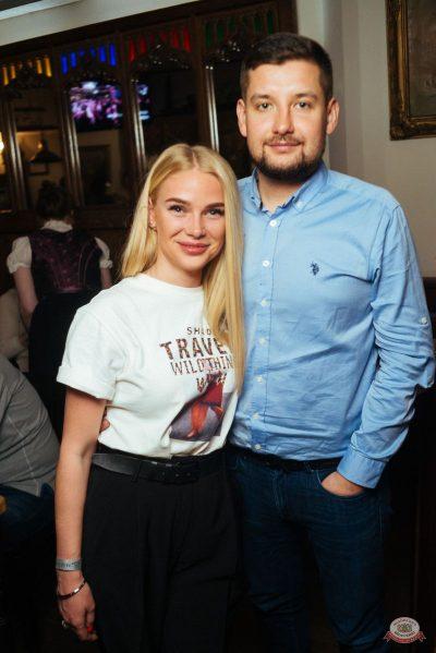 Mgzavrebi, 18 апреля 2019 - Ресторан «Максимилианс» Екатеринбург - 46
