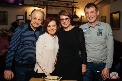 Mgzavrebi, 18 апреля 2019 - Ресторан «Максимилианс» Екатеринбург - 47