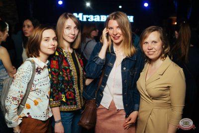 Mgzavrebi, 18 апреля 2019 - Ресторан «Максимилианс» Екатеринбург - 48