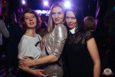 «Дыхание ночи»: Dj Vadim Adamov, 20 апреля 2019 - Ресторан «Максимилианс» Екатеринбург - 14