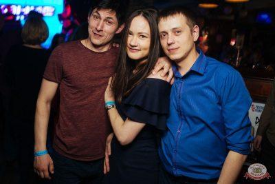 «Дыхание ночи»: Dj Vadim Adamov, 20 апреля 2019 - Ресторан «Максимилианс» Екатеринбург - 15