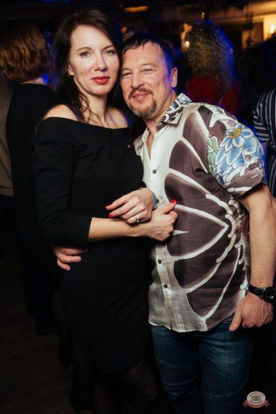 «Дыхание ночи»: Dj Vadim Adamov, 20 апреля 2019 - Ресторан «Максимилианс» Екатеринбург - 16