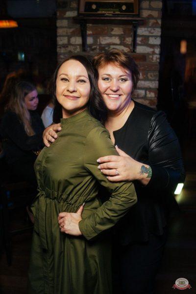«Дыхание ночи»: Dj Vadim Adamov, 20 апреля 2019 - Ресторан «Максимилианс» Екатеринбург - 18