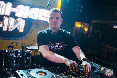«Дыхание ночи»: Dj Vadim Adamov, 20 апреля 2019 - Ресторан «Максимилианс» Екатеринбург - 2