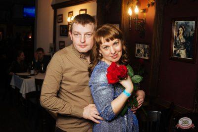 «Дыхание ночи»: Dj Vadim Adamov, 20 апреля 2019 - Ресторан «Максимилианс» Екатеринбург - 25