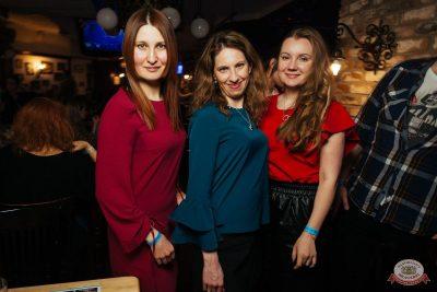 «Дыхание ночи»: Dj Vadim Adamov, 20 апреля 2019 - Ресторан «Максимилианс» Екатеринбург - 28