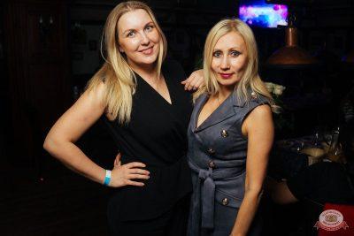 «Дыхание ночи»: Dj Vadim Adamov, 20 апреля 2019 - Ресторан «Максимилианс» Екатеринбург - 29