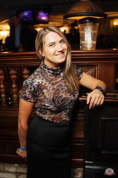 «Дыхание ночи»: Dj Vadim Adamov, 20 апреля 2019 - Ресторан «Максимилианс» Екатеринбург - 33