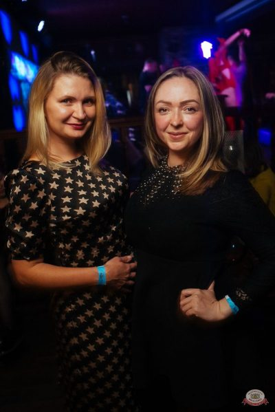 «Дыхание ночи»: Dj Vadim Adamov, 20 апреля 2019 - Ресторан «Максимилианс» Екатеринбург - 36