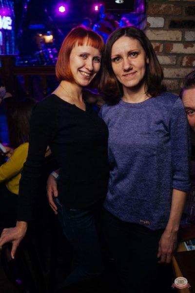 «Дыхание ночи»: Dj Vadim Adamov, 20 апреля 2019 - Ресторан «Максимилианс» Екатеринбург - 37