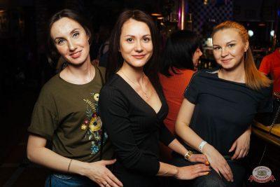 «Дыхание ночи»: Dj Vadim Adamov, 20 апреля 2019 - Ресторан «Максимилианс» Екатеринбург - 39