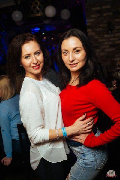 «Дыхание ночи»: Dj Vadim Adamov, 20 апреля 2019 - Ресторан «Максимилианс» Екатеринбург - 41