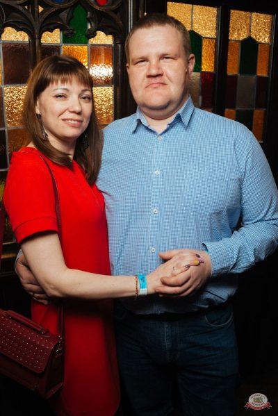«Дыхание ночи»: Dj Vadim Adamov, 20 апреля 2019 - Ресторан «Максимилианс» Екатеринбург - 43