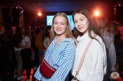 Pizza, 24 апреля 2019 - Ресторан «Максимилианс» Екатеринбург - 22
