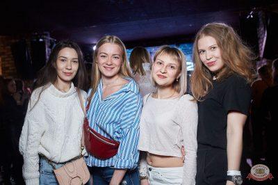 Pizza, 24 апреля 2019 - Ресторан «Максимилианс» Екатеринбург - 23
