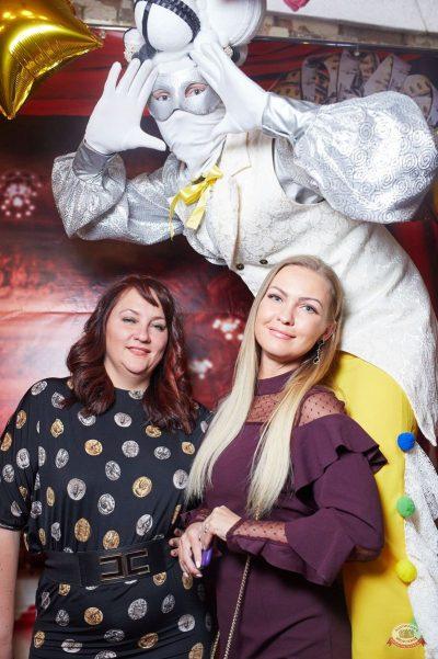 «Дыхание ночи»: «Masquerade party», 26 апреля 2019 - Ресторан «Максимилианс» Екатеринбург - 1