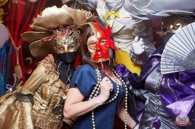 «Дыхание ночи»: «Masquerade party», 26 апреля 2019 - Ресторан «Максимилианс» Екатеринбург - 11