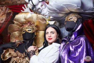 «Дыхание ночи»: «Masquerade party», 26 апреля 2019 - Ресторан «Максимилианс» Екатеринбург - 12