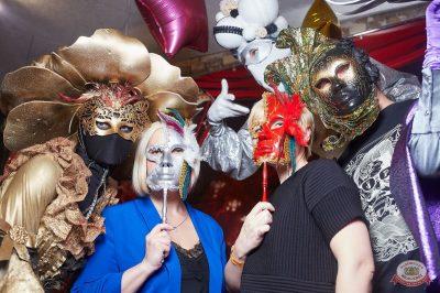 «Дыхание ночи»: «Masquerade party», 26 апреля 2019 - Ресторан «Максимилианс» Екатеринбург - 14