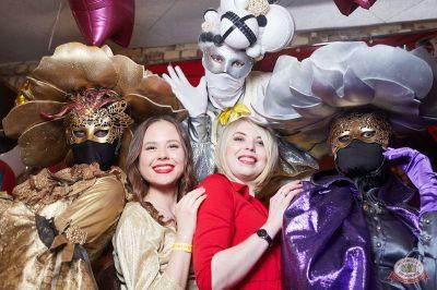 «Дыхание ночи»: «Masquerade party», 26 апреля 2019 - Ресторан «Максимилианс» Екатеринбург - 15