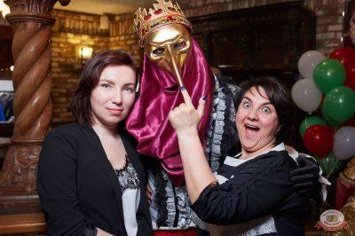 «Дыхание ночи»: «Masquerade party», 26 апреля 2019 - Ресторан «Максимилианс» Екатеринбург - 16