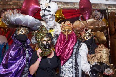 «Дыхание ночи»: «Masquerade party», 26 апреля 2019 - Ресторан «Максимилианс» Екатеринбург - 18