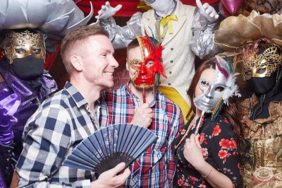 «Дыхание ночи»: «Masquerade party», 26 апреля 2019 - Ресторан «Максимилианс» Екатеринбург - 19
