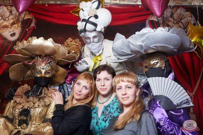 «Дыхание ночи»: «Masquerade party», 26 апреля 2019 - Ресторан «Максимилианс» Екатеринбург - 2