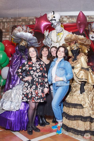 «Дыхание ночи»: «Masquerade party», 26 апреля 2019 - Ресторан «Максимилианс» Екатеринбург - 20