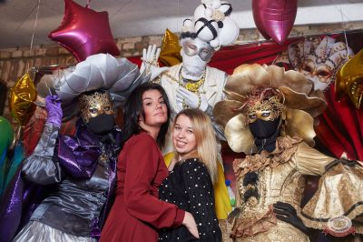 «Дыхание ночи»: «Masquerade party», 26 апреля 2019 - Ресторан «Максимилианс» Екатеринбург - 21