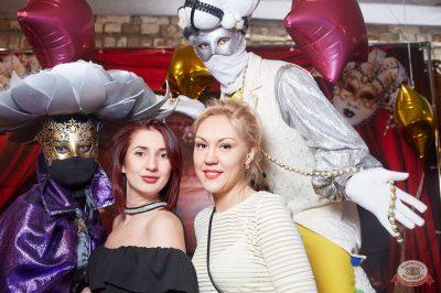 «Дыхание ночи»: «Masquerade party», 26 апреля 2019 - Ресторан «Максимилианс» Екатеринбург - 23