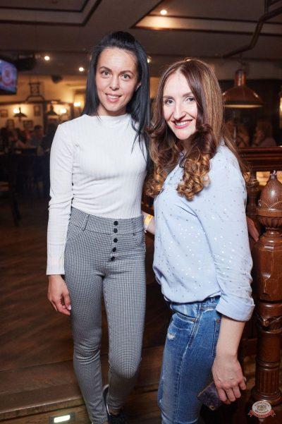 «Дыхание ночи»: «Masquerade party», 26 апреля 2019 - Ресторан «Максимилианс» Екатеринбург - 25