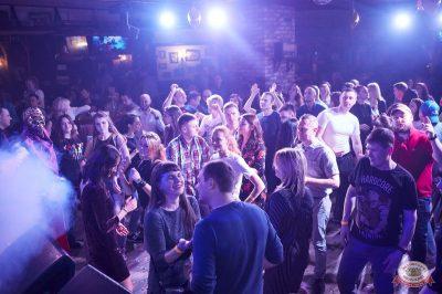 «Дыхание ночи»: «Masquerade party», 26 апреля 2019 - Ресторан «Максимилианс» Екатеринбург - 26