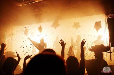 «Дыхание ночи»: «Masquerade party», 26 апреля 2019 - Ресторан «Максимилианс» Екатеринбург - 27
