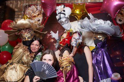 «Дыхание ночи»: «Masquerade party», 26 апреля 2019 - Ресторан «Максимилианс» Екатеринбург - 3