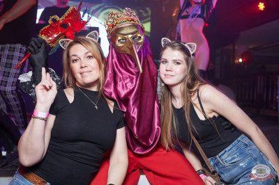 «Дыхание ночи»: «Masquerade party», 26 апреля 2019 - Ресторан «Максимилианс» Екатеринбург - 30