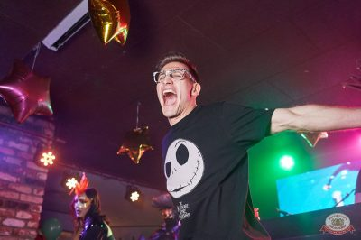 «Дыхание ночи»: «Masquerade party», 26 апреля 2019 - Ресторан «Максимилианс» Екатеринбург - 32