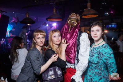«Дыхание ночи»: «Masquerade party», 26 апреля 2019 - Ресторан «Максимилианс» Екатеринбург - 36