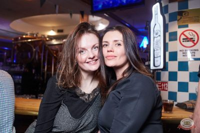 «Дыхание ночи»: «Masquerade party», 26 апреля 2019 - Ресторан «Максимилианс» Екатеринбург - 37