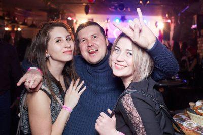 «Дыхание ночи»: «Masquerade party», 26 апреля 2019 - Ресторан «Максимилианс» Екатеринбург - 40